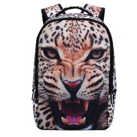 Who Cares batoh 22 l Leopard