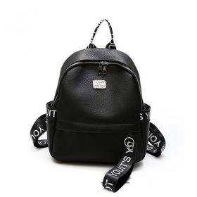 Malý koženkový batůžek Hermish Černý