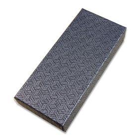 Dárková krabička na hodinky - Modrá